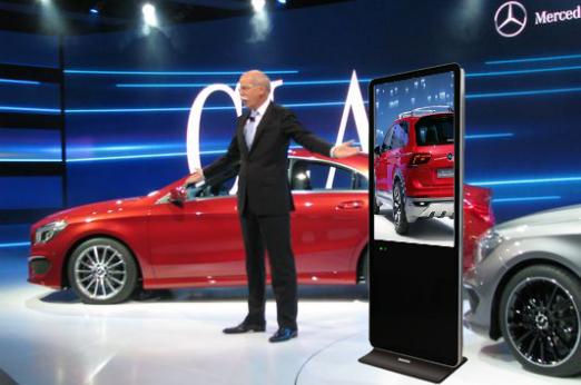 Interactive Floor Standing Touch Screen Kiosk